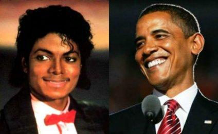 Most Famous African-Americans